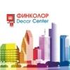 "Магазин ""ФИНКОЛОР"": г.Сыктывкар /Tikkurila/Dulux"