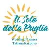 Свадьба в Италии, регион Апулия