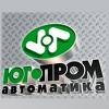 """ООО """"ЮгПромАвтоматика"""""""