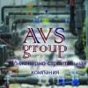 AVS Group