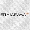 Рaideuma.tv