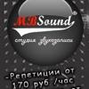 MBSOUND Студия звукозаписи, репбаза, аренда