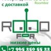 Robofor-товары для iRobot, Neato, LG, Xiaomi