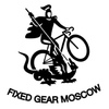 FIXED GEAR MOSCOW