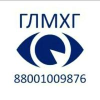 8 800 100 9876 Горячая линия Микрохирургия глаза