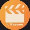 Центр развития ТВ, кино и визуальных искусств РТ