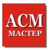 "Психолог в Петербурге - студия ""АСМ-Мастер"""