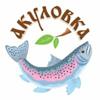 Акуловка — фермерские продукты с доставкой