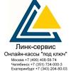 ЭЦП для торгов, отчетность через интернет, ОФД