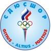 Школа олимпийского резерва г. Новокуйбышевска