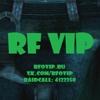 RF VIP