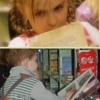 Читаем вместе с детьми в Новосибирске