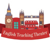 English Teaching Theater