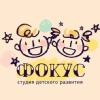 БОНВÆРНОН - студия осетинского языка