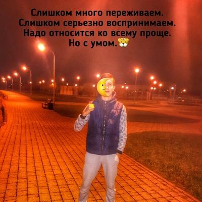 Карим Мусоев, Санкт-Петербург