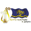МКУ «Центр культуры и досуга г.Дубовка»
