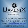 """""""URALNIX"""" - Обслуживание компьютерной техники"""