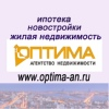 "Агенство недвижимости ООО ""Оптима"""