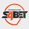 Sport4bet24 | Прогнозы на спорт | Ставки