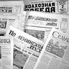 """Газета """"Сельчанка"""" Новичихинского района"""