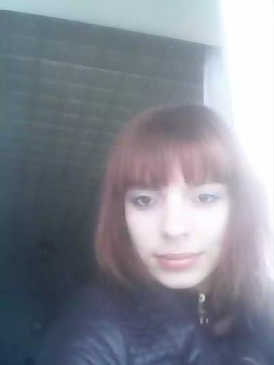 Алена Михайлова, Красноперекопск