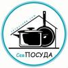 Севпосуда - магазин посуды в Севастополе