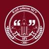 Презентация Клуба дебатов МГУ