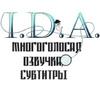 I.D.A.   Боруто   Чёрный клевер
