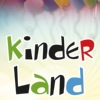 KinderLand - Детский центр развлечений Абакан