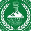 Студенческий спортивный клуб ОрелГУЭТ