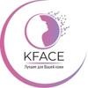 KFACE.RU |Корейская косметика| Севастополь, РФ