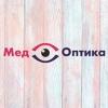 МедОптика - очки, контактные линзы, медтехника