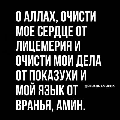 Зезаг Мухаммад, Грозный