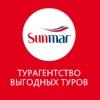 Все туры с скидками из Владивостока