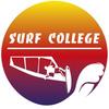 Школа виндсерфинга - Surf College