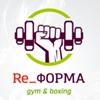 Re_ФОРМА / Фитнес клуб, ЧЕЛЯБИНСК