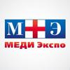 «МЕДИ Экспо»