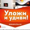 3D плитка в России: Москва и регионы!