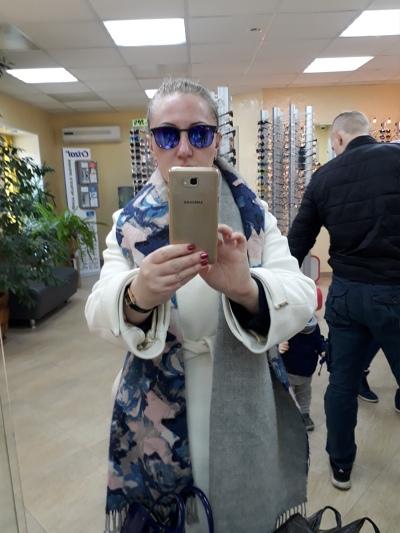 Ольга Самохвалова, Сургут