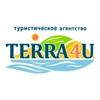 """Туристическое Агентство """"TERRA 4U"""""""
