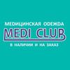 Медицинская одежда MEDI CLUB