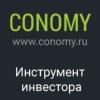 Conomy | Фондовый рынок | Аналитика | Инвестиции