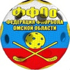 """Федерация флорбола Омской области"" ОфЛК""Сибирь"""