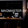 MAGMASTER.BY