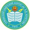 ЧУВАШСКИЙ КАДЕТСКИЙ КОРПУС ПФО