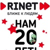 RiNet   Интернет провайдер Москвы