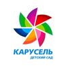Частный детский сад Карусель СПб Выборгский р-н