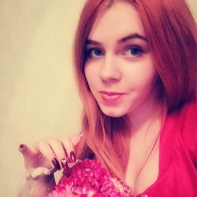 Avrora Gortseva, Новокузнецк