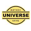 Universe (Юниверс)фитнес-клуб на Ленинском, 101