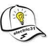 Электрик 31